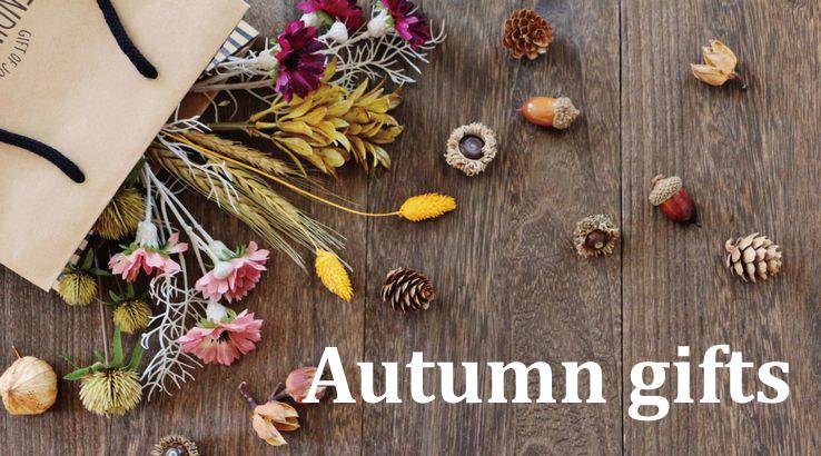 Autumn Gift 2020