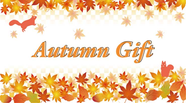 Autumn gift 2021
